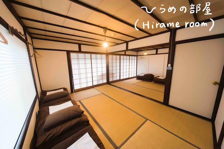 Toyooka-shi的民宿
