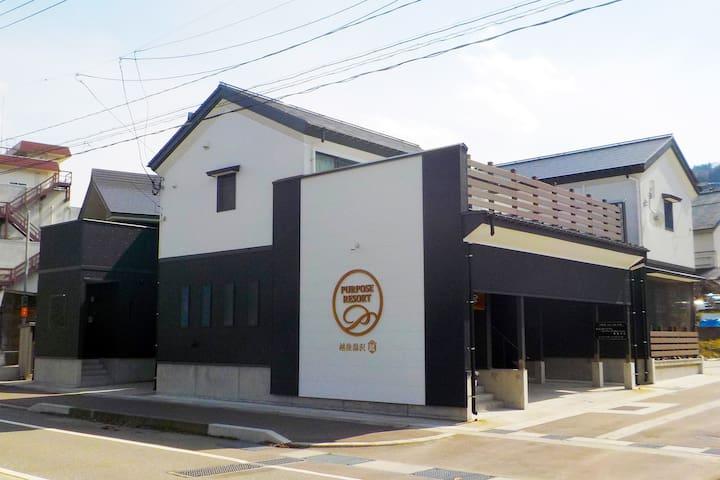 Minamiuonuma-gun的民宿