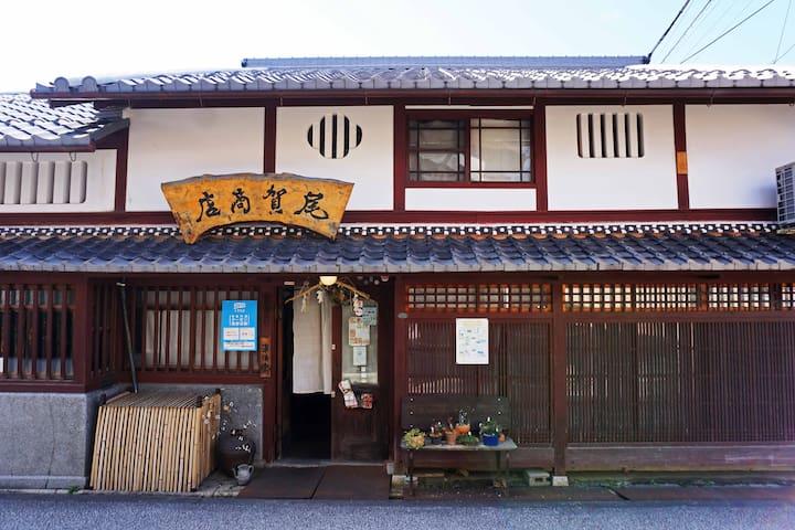 Omihachiman的民宿