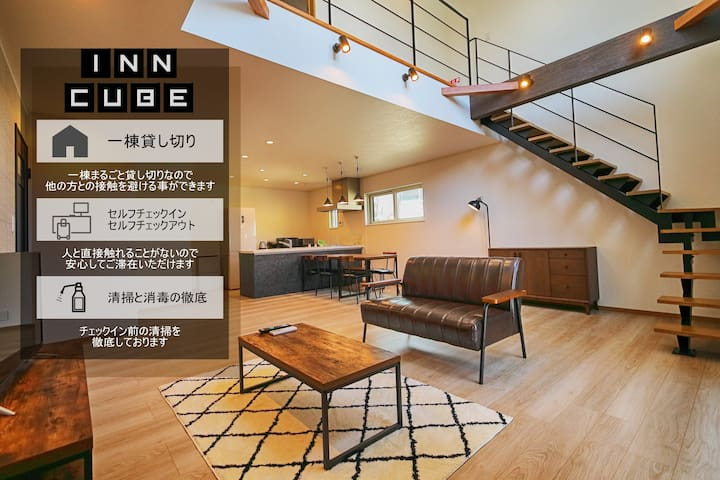 Fujikawaguchiko, Minamitsuru-gun的民宿