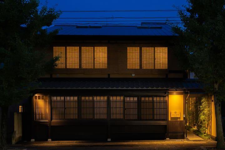 右京区的民宿