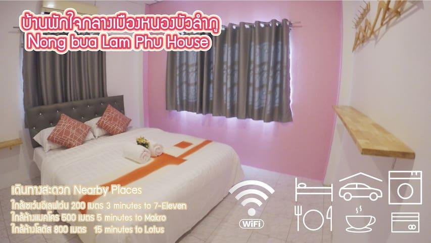 Tambon Lam Phu的民宿