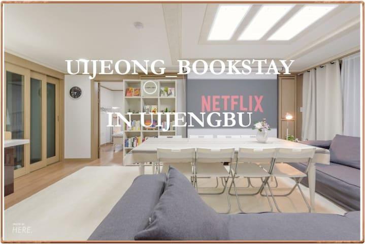 Uijeongbu 3(sam)-dong, Euijeongbu的民宿