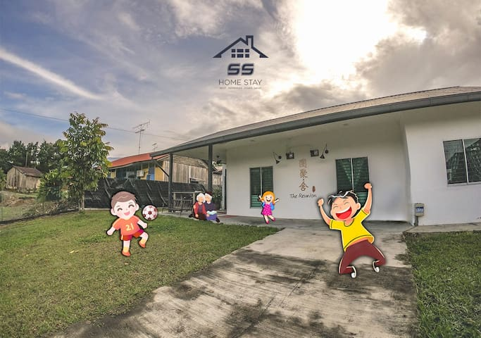 Kampung Sri Paya的民宿
