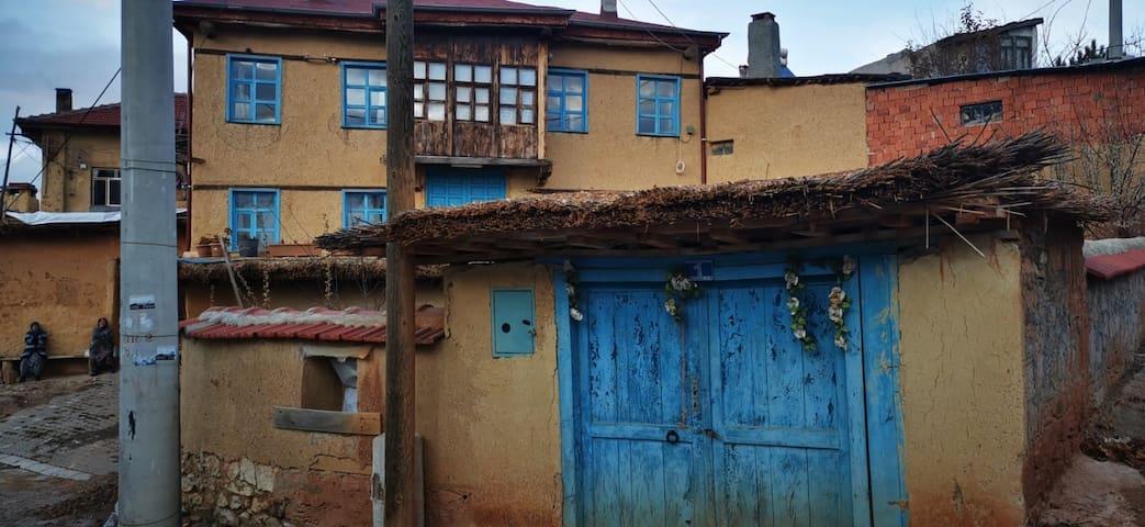 Karatay的民宿