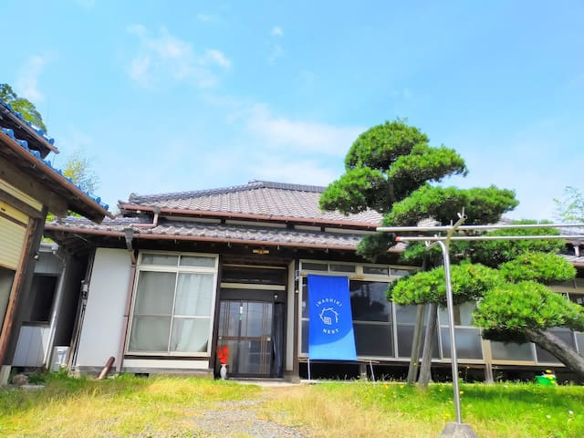 Inashiki的民宿