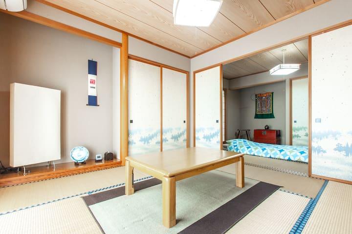 Hannō-shi的民宿