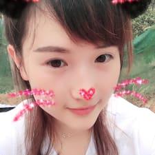 云云 Kullanıcı Profili