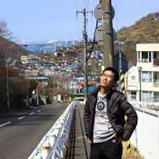 Profil utilisateur de Li Wei