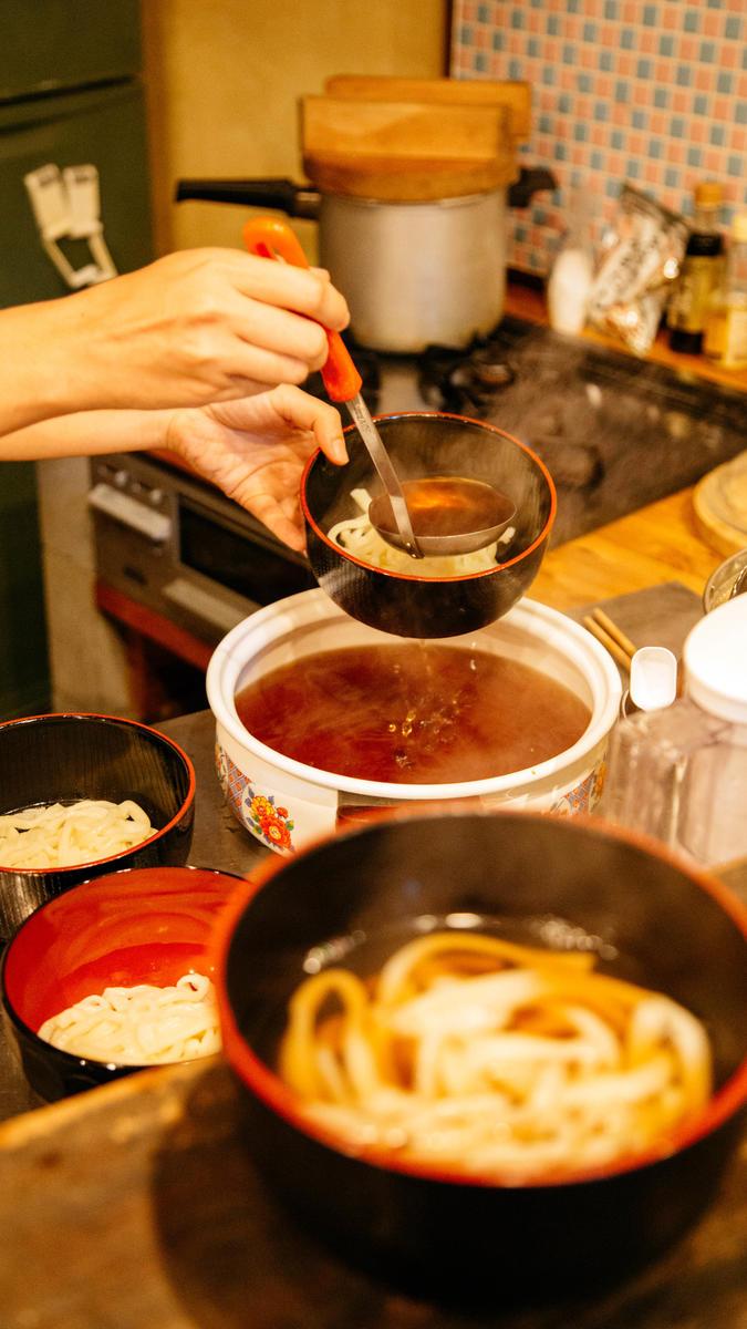 Authentic udon soup