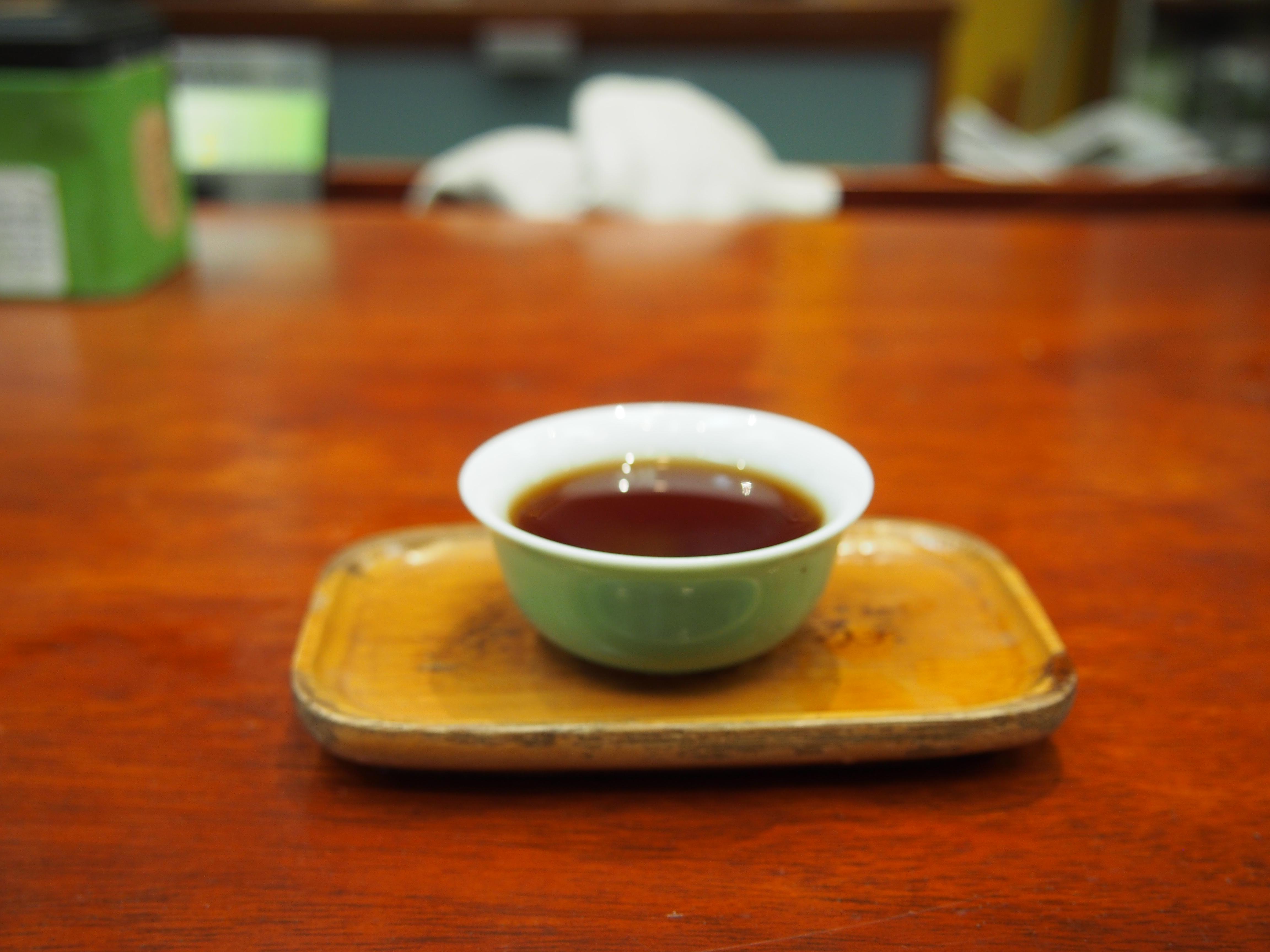 TASTE MULTIPLE TEAS