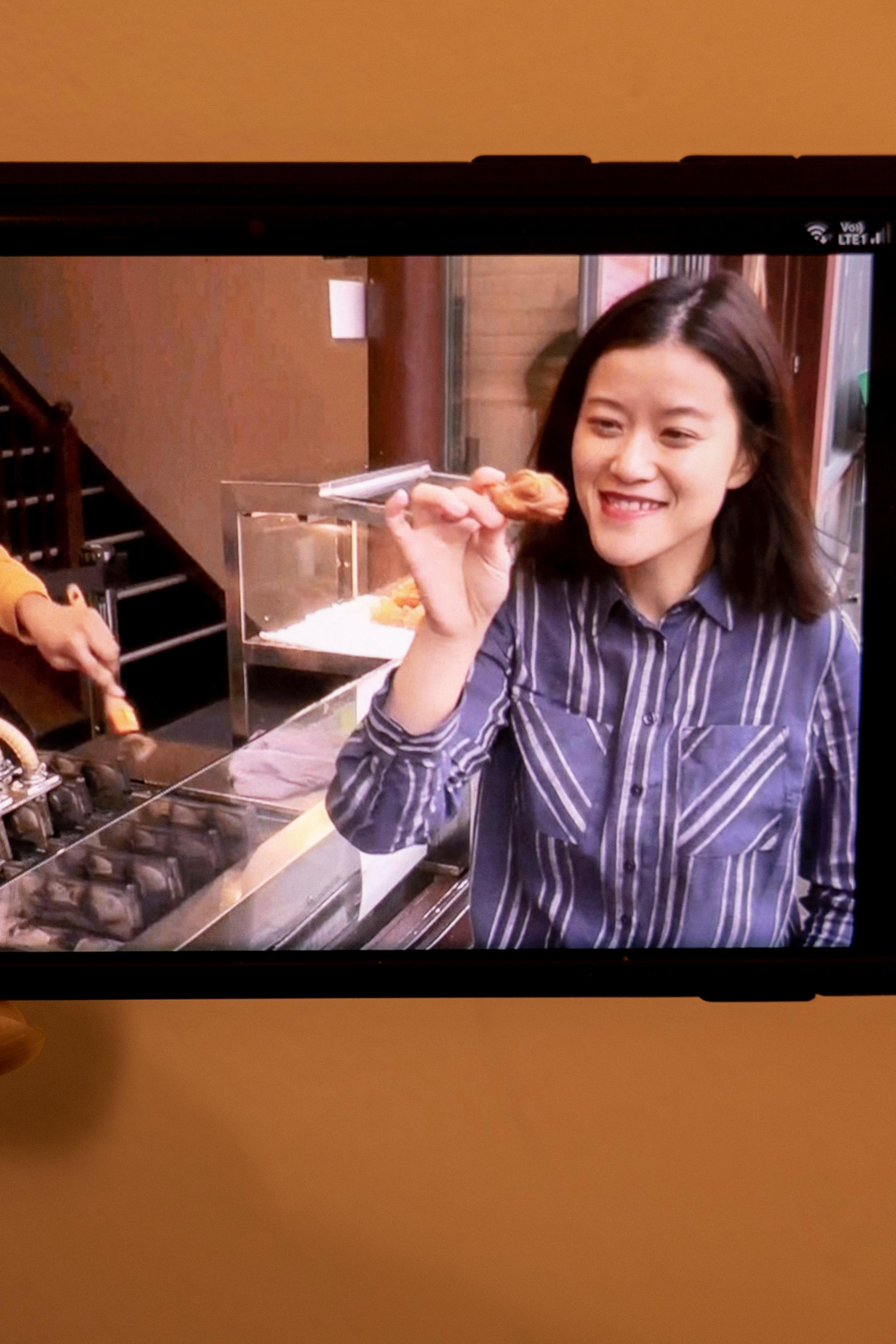 Bakery video