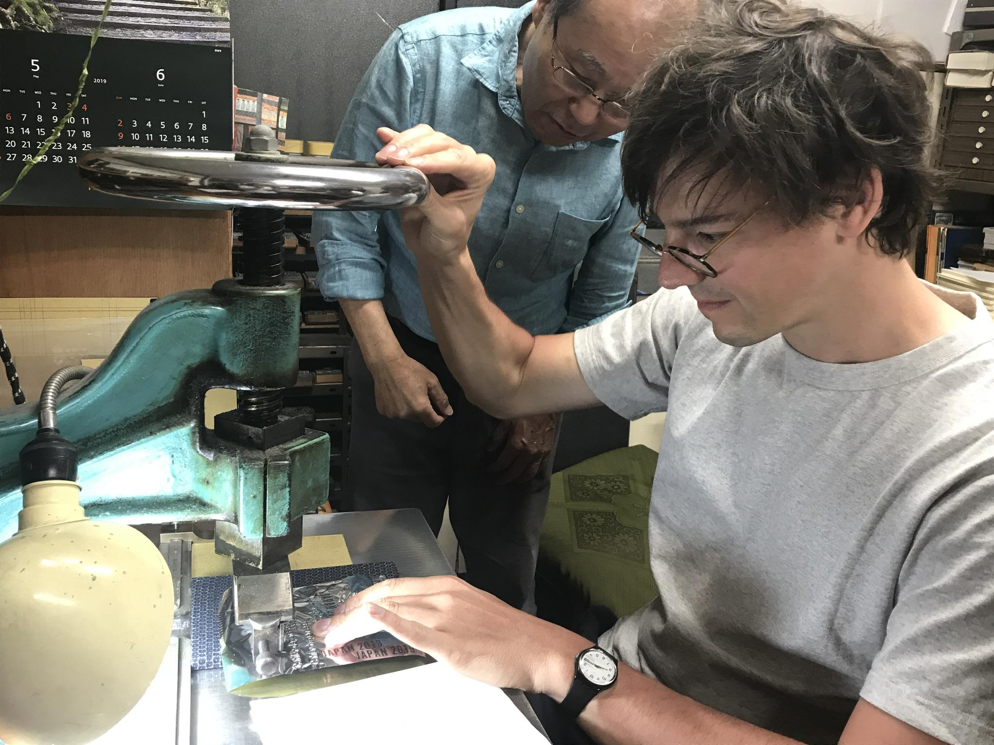 Using rare equipment & letter presses