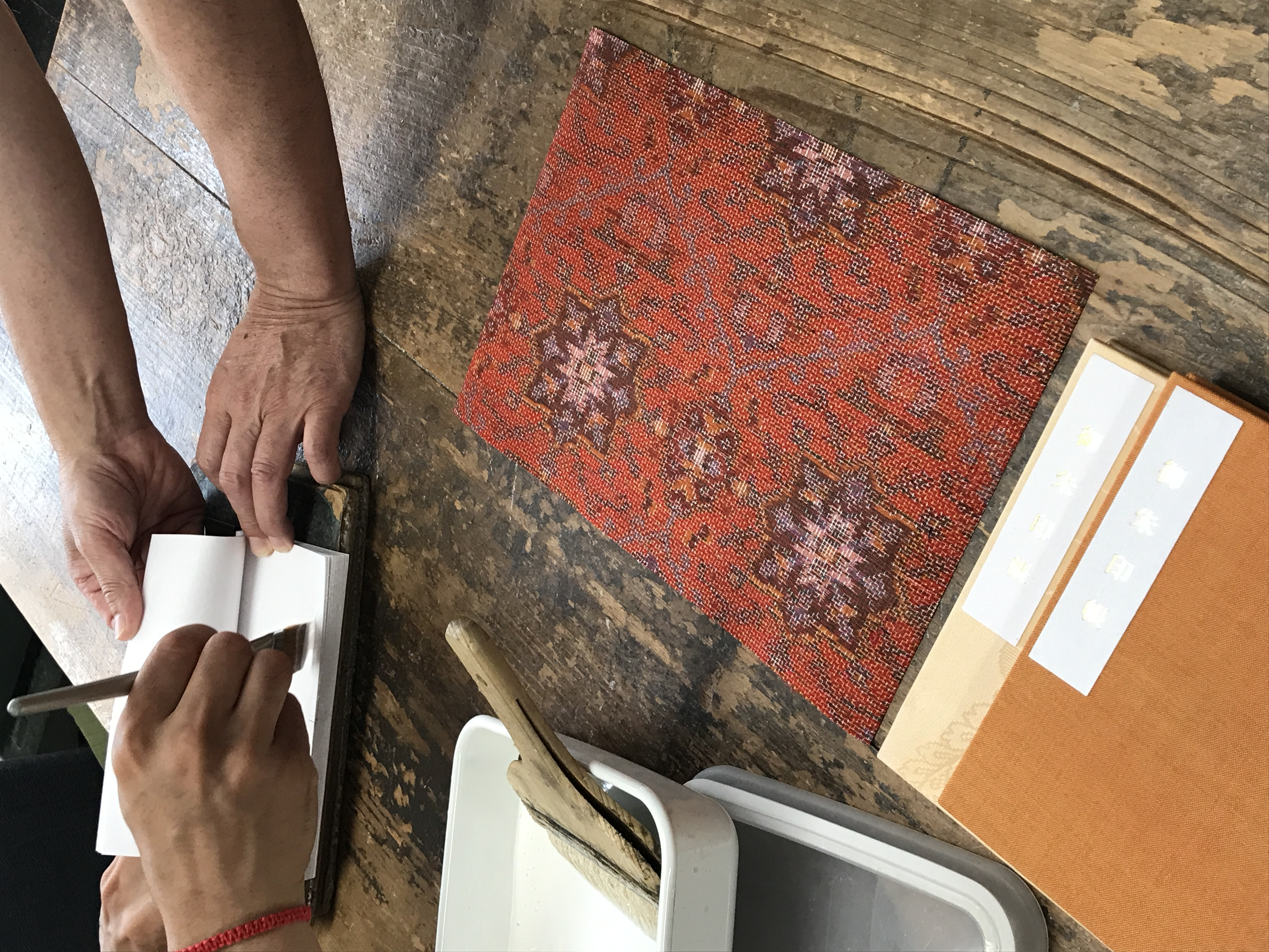 Making Temple- Style Interior Pages