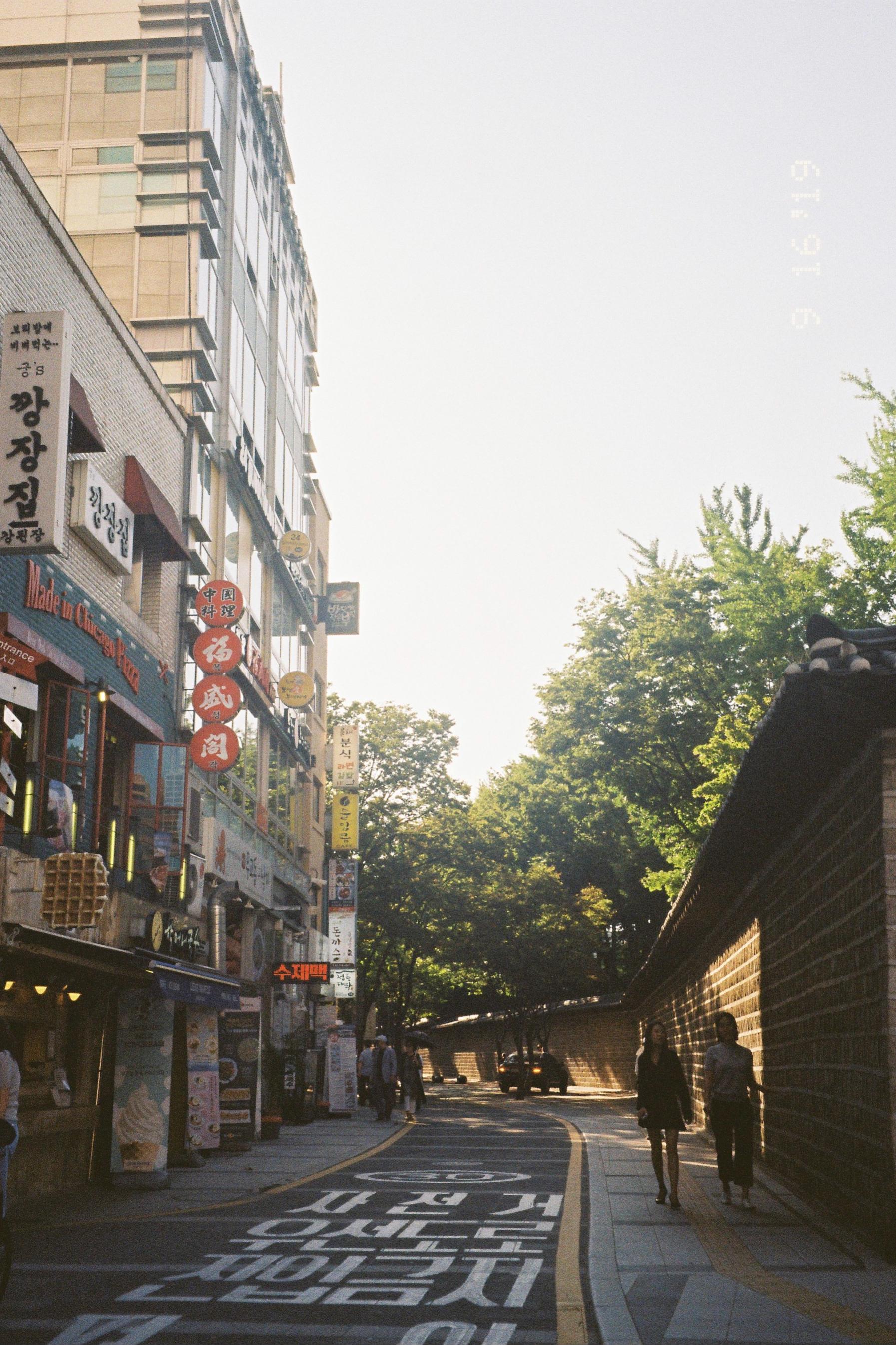Seoul taken by my guest Summer